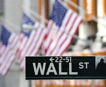 日経225オプション取引(基礎編)を指導します 投資銀行やヘッジファンドで働いてきた現役トレーダーが伝授