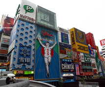 大阪ミナミのコスパも味も良い飲食店紹介できます 大阪ミナミの地元民だから知る美味くて安いをご紹介!