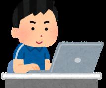 ブログ1記事から作成します とにかく記事数を増やしたい方!お任せください!