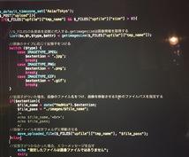 【プログラミング初心者向け】プログラミングの学習方法に関する相談受けます!