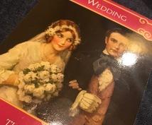 貴方のロマンスエンジェルのメッセージをお届けします 500円【カード公開】ワンカードリーディング(一枚引き)です