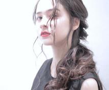 美容メーカーが貴方の髪や地肌のお悩み解決します 美容師さんに相談できない方へ☆専門知識でお答え致します。