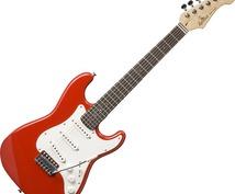 趣味でギター、ベースを始めてみたい方!!!