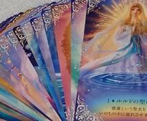 タロットカード、オラクルカードを使い占います。