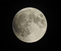 新月の願い、あなた様の代わりに代行致します どうしても叶えたい願いが有る方にオススメ