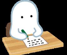 手書きでラブレター書きます あなたに届け、おれの、思い。字余り