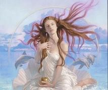 愛と美の女神アフロディーテのエネルギーを送ります 1週間or2週間のヒーリング受け取り放題♡綺麗に磨きを☆