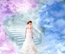 前世療法 貴方の前世を蘇り、生まれた謎を解きます 前世の貴方に逢い、どの様に今と前世が繋がっているか解明