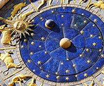 簡易版】西洋占星術☆ご自身の本質を鑑定いたします *自分の本質、隠されている素質を知りたい方