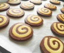 プレゼントなどに!失敗しない手作りクッキー教えます ネットで探してもどのレシピを選べばいいかわからない人必見!