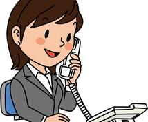 あなただけの英語の電話対応の作戦を練り、オリジナル表現集を作ります