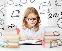 中高生の数学の問題の解説をします 現役医学部大学生によるわかりやすい添削