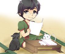 【文章のお仕事】私に書かせてください!(絵本、小説、ゲームシナリオ、レビュー…サンプルもどうぞ!)