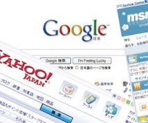 【業界歴10年】サイトを診断&アドバイス!