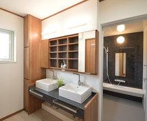建築士が新居の購入相談のります 購入意欲があるがその先に進めないあなたに!