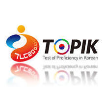TOPIK・韓国語能力試験アドバイスします 問題の解き方〜対策や解説まで丁寧に説明します。