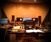 完全プロデュース楽曲制作、提供致します メジャーアーティストへの楽曲制作と変わらない制作工程でご提供