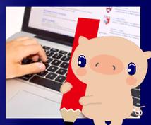 閲覧専用webオートパイロットを提供します ネットサーフィンを快適にしてくれるツールです。