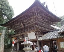 櫻井神社に参拝します 嵐ファンにオススメ!貴女に代わって 櫻井神社に参拝します。