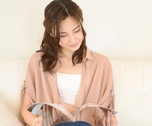 電子書籍販売や販促についての相談受付ます♪50冊以上の自費出版を拝読してきました♪