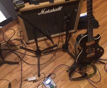 生演奏のギタートラックを収録します 現役プロギタリストがギタートラックを収録します!