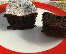 フランス在住のパティシエがお菓子を伝授します 定番のガトーショコラ(ラムレーズン)をご紹介します