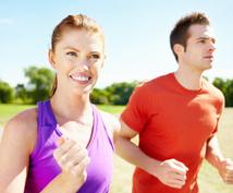 理想の体を手に入れる!あなたに合った自宅で出来る簡単トレーニングをレクチャーします
