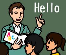 早稲田卒が英語の大学受験対策をお手伝いします 元 英語塾講師がアメリカからオンライン家庭教師をします!