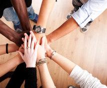 友達が欲しい方のためにメッセージでお友達になります 本心で話せる彼氏、友人、先輩としてメッセージしませんか?