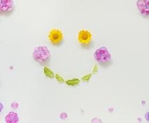褒め上手で周りを幸せ・自立させることができます 褒め上手は人を幸せにでき、自分も幸せに満たされる!
