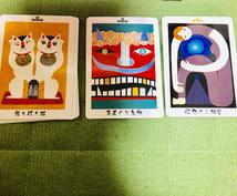 日本の神様や精霊からの癒しのメッセージを届けます 日本の神様カードと遠隔ヒーリングで、心と体を整えます