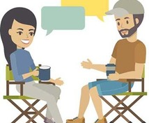 英語ネイティブ(アメリカ人)が英会話をします 英語を使う練習がしたい!英語ネイティブと話したい!という方へ
