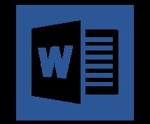 Excel、word、パワポ、データ入力代行します 納期までにきちんと仕上げます。