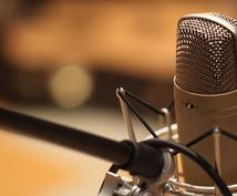 男性ボーカルの本歌歌います 基本料金に権利譲渡代含みます。