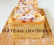 製菓衛生師がお菓子・パンのお悩み、質問に答えます イベント用に何を作ればいいか分からない方にオススメ!