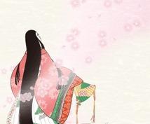 【百人一首・言霊恋占い】あなたの恋愛を古(いにしえ)から伝わる和歌で占います。