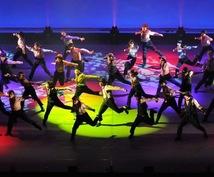 ダンスの振り付けをして教えます 余興やライブでダンスをするあなたへ