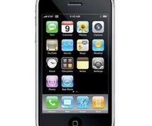 iPhoneアプリのレビューを書きます!!