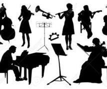 楽器占い♬あなたにピッタリの楽器を鑑定します あなたを楽器に例えると、なんの楽器でしょう?