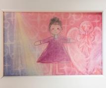 オーラと守護神さまをパステルアートにいたします 自分のオーラが何色と守護神さまを知りたい方にオススメです!