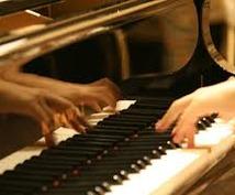 あなたの鼻歌にピアノ伴奏つけます 鼻歌でメロディは作れるけど楽器ができないあなたへ