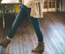 古着屋店員でブロガーの僕がメルカリで服を売る適正価格と紹介文を考えます!