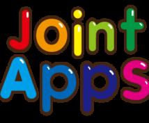 【ワンコイン☆】androidアプリ作っちゃいます!