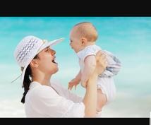 子育てのちょっとしたコツ保育士がお教えします 悩み、疑問を解決して子育てを楽しく!我が子ともっと仲良く!