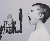 現役ナレーターがあなたの声を診断します 初心者はもちろん、すでに活躍されている方にも