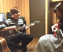 ギター演奏(エレキ•アコギ)のお悩み解決します 独学で取り組んでいる方、なかなか上達しない方へ