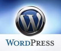 素人の方必見!オシャレなWEB制作します サイトが必要!動きのあるホームページを制作したい方にオススメ