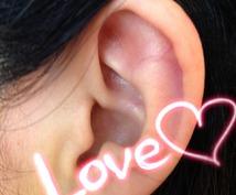 耳つぼ*セラピストが、あなたの身体の悩み・不調な部分をサポートさせていただきます*