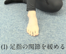 外反母趾の改善方法を教えます <歩くのが辛い、すぐに足指が痛くなる>そんな方に是非♪