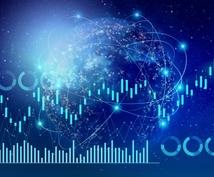 デジタル通貨FXの始め方教えます 初心者の為の暗号資産による資産形成方法